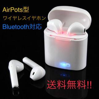 Bluetooth ワイヤレス イヤホン air pods型(ヘッドフォン/イヤフォン)