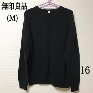 ムジルシリョウヒン(MUJI (無印良品))の無印良品   メンズ  カットソー(M)(Tシャツ/カットソー(七分/長袖))
