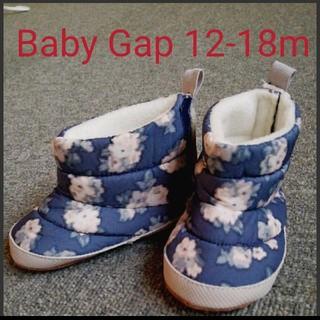 ベビーギャップ(babyGAP)のBaby Gap ボアブーツ(ブーツ)