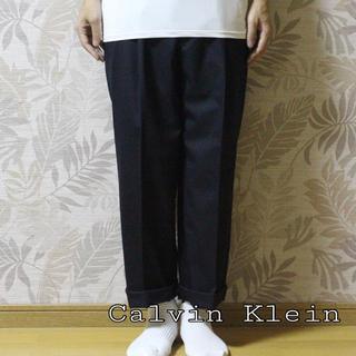 カルバンクライン(Calvin Klein)の【早い者勝ち】カナダ製 Calvin Klein スラックス(スラックス)