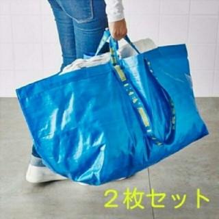 イケア(IKEA)のIKEAエコバッグ、ショッピングバッグ、ランドリーバッグLサイズ2枚(ショップ袋)