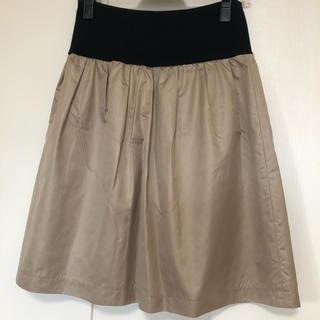 スコットクラブ(SCOT CLUB)のスカート ベージュゴールド☆ 日本製(ひざ丈スカート)