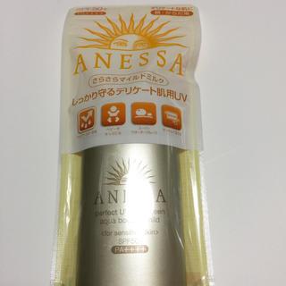 アネッサ(ANESSA)のアネッサ 日焼け止め ⭐️ 60ml(日焼け止め/サンオイル)