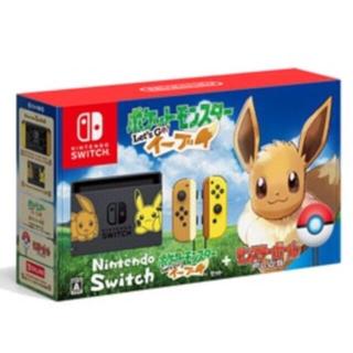 ニンテンドースイッチ(Nintendo Switch)の【迅速発送】任天堂スイッチ イーブイ1 (家庭用ゲーム本体)