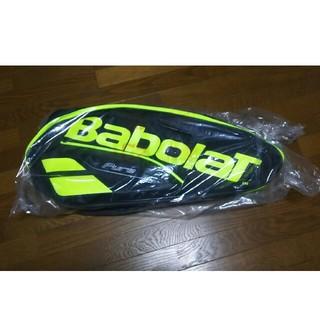 バボラ(Babolat)のラケットバッグ(Babolat BB-751133 ブラック×フルオイエロー)(バッグ)