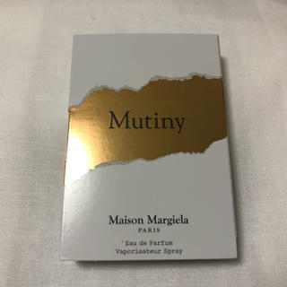 Maison Martin Margiela - メゾンマルジェラ  Mutiny