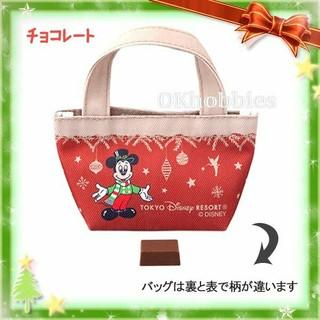 ディズニーランド クリスマス 2018   ミニトートバッグ付 チョコレート (キャラクターグッズ)
