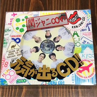 カンジャニエイト(関ジャニ∞)の関ジャニ∞の元気が出るCD‼︎  ◆初回限定盤 B CD+DVD(ポップス/ロック(邦楽))