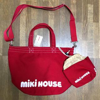ミキハウス(mikihouse)のMIKI HOUSE 未使用 ミキハウス マザーズバッグ(マザーズバッグ)