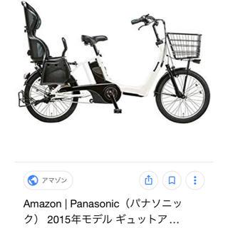 パナソニック(Panasonic)のギュットアニーズ 2015 ホワイト(自転車)