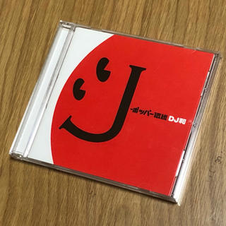 【CD】J-ポッパー伝説(DJ和 in No.1 J-POP MIX)(ポップス/ロック(邦楽))