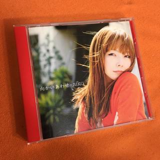 aiko 向かい合わせ 初回限定盤(ポップス/ロック(邦楽))
