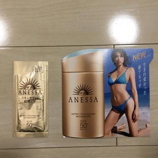 アネッサ(ANESSA)のアネッサ 日焼け止め乳液 4ml 30個入り(日焼け止め/サンオイル)