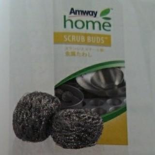 アムウェイ(Amway)のスクラブ・バッズ1箱4入(収納/キッチン雑貨)