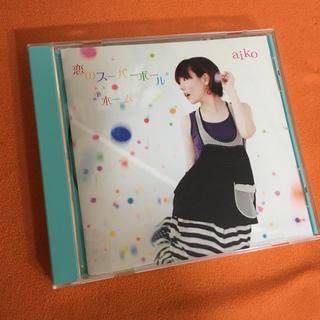 aiko 恋のスーパーボール/ホーム(ポップス/ロック(邦楽))
