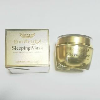 ドクターシーラボ(Dr.Ci Labo)のドクターシーラボ ★ スリーピングマスク エンリッチLSマスク(夜用保湿マスク)(フェイスクリーム)