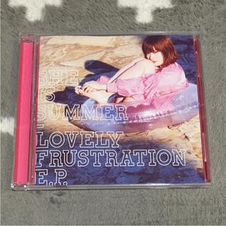 MICOちゃんサイン入り ラブリー・フラストレーション EP(ポップス/ロック(邦楽))
