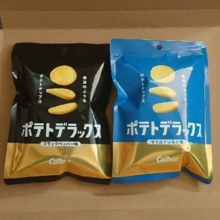 カルビー(カルビー)のポテトデラックス二種類セット(菓子/デザート)