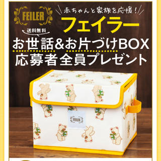 たまひよ/オムツポーチ・お片付けボックス(ベビーおむつバッグ)