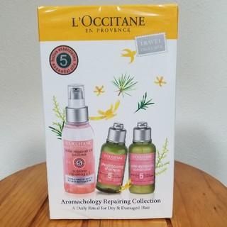ロクシタン(L'OCCITANE)のL'OCCITANE アロマコロジーリペアリングコレクション(オイル/美容液)