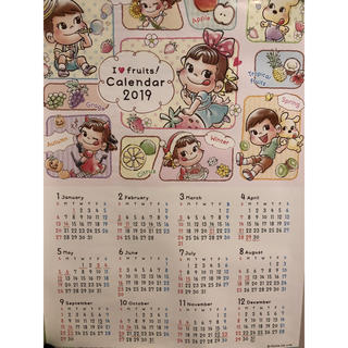 フジヤ(不二家)の不二家 ペコちゃん カレンダー 2019(カレンダー/スケジュール)