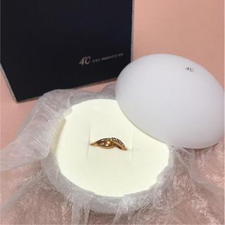 ヨンドシー(4℃)のもふこ様専用【ピンクゴールドのリング☆】(リング(指輪))