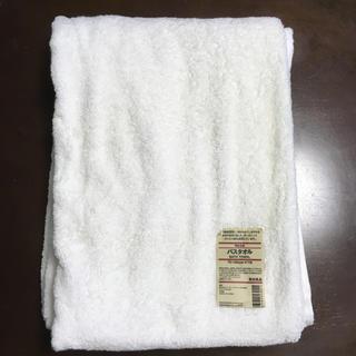 MUJI (無印良品) - 【新品未使用】無印良品オーガニックコットン混バスタオル70×140 オフホワイト