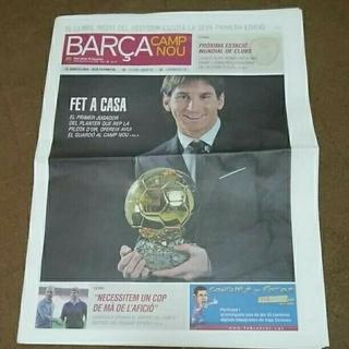 FCバルセロナ バルサ 情報誌 全16ページ(記念品/関連グッズ)