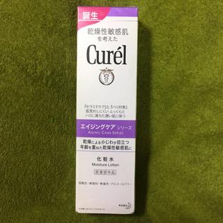 キュレル(Curel)のキュレル エイジングケア化粧水 (化粧水 / ローション)