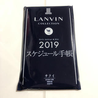 ランバンコレクション(LANVIN COLLECTION)のLANVIN  2019スケジュール手帳(カレンダー/スケジュール)