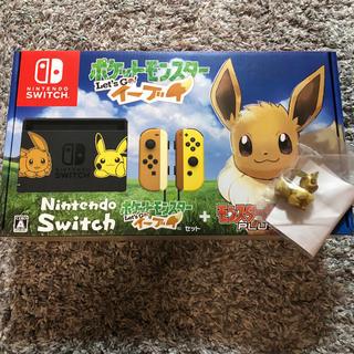 ニンテンドースイッチ(Nintendo Switch)の任天堂スイッチ Switch ポケモン ポケットモンスター イーブイ おまけ付き(家庭用ゲーム本体)