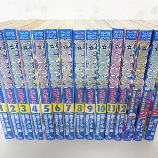 ドラえもんズスペシャル全12巻+養成学校編全3巻15冊セット(全巻セット)