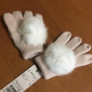 プティマイン(petit main)のプティマイン キッズ手袋 Sサイズ(手袋)