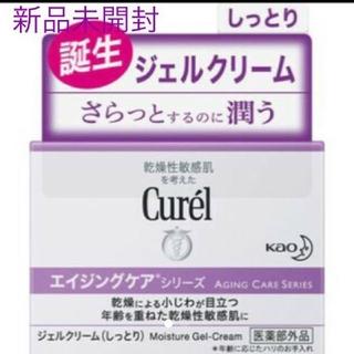 キュレル(Curel)の☆キュレル☆乾燥性敏感肌 しっとりジェルクリーム 40g(フェイスクリーム)