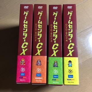 ゲームセンターCX DVDボックス セット1〜4(お笑い/バラエティ)