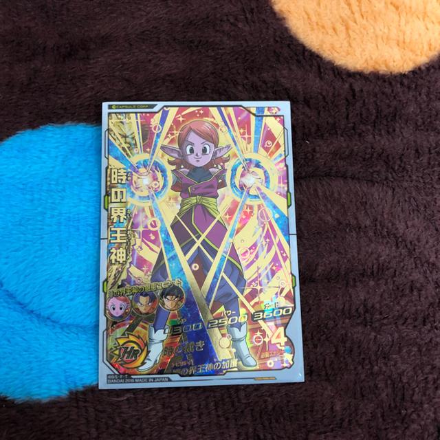 ドラゴンボール(ドラゴンボール)の‼️紅覇さん専用‼️ エンタメ/ホビーのトレーディングカード(シングルカード)の商品写真