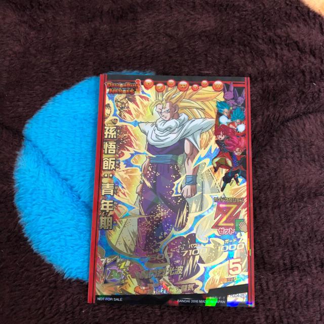 ドラゴンボール(ドラゴンボール)の‼️ゴン太さん専用‼️ エンタメ/ホビーのトレーディングカード(シングルカード)の商品写真