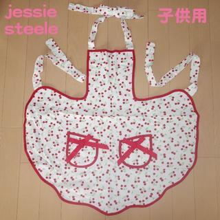 ジェシースティール(Jessie Steele)の美品】jessie steele 子供用エプロン さくらんぼ ジェシースティール(その他)