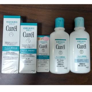 キュレル(Curel)の【新品・未使用】キュレルお買い得セット(化粧水 / ローション)