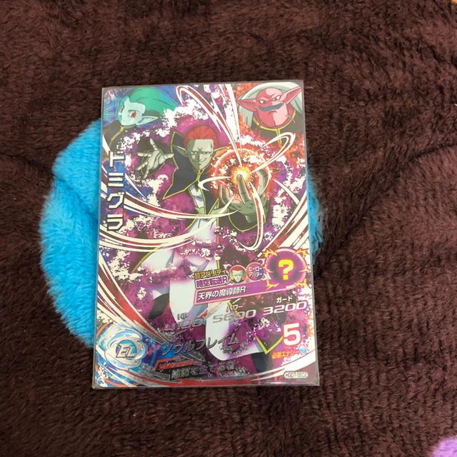 ドラゴンボール(ドラゴンボール)の‼️カシスっち専用‼️ エンタメ/ホビーのトレーディングカード(シングルカード)の商品写真