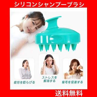 シリコンシャンプーブラシ 美髪 洗髪櫛 スカルプマッサージャー(ヘアケア)