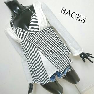 バックス(BACKS)のBACKS*ドッキングニット(ニット/セーター)