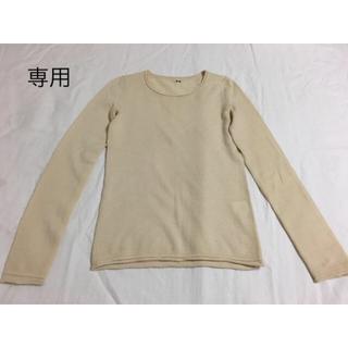 スリードッツ(three dots)の【スリードッツ】カシミヤ100%セーター(ニット/セーター)