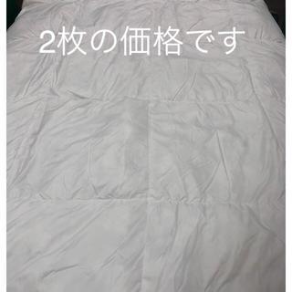 羽毛掛け布団 シングルサイズ 150✖️210 2枚(布団)