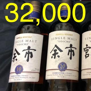 ニッカウイスキー(ニッカウヰスキー)の余市10年 2本(ウイスキー)