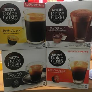 ネスレ(Nestle)のネスカフェ ドルチェグスト カプセル ネスレ(コーヒー)