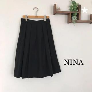 ニーナ(Nina)のNINA ミディアムフレアースカート(ロングカール)