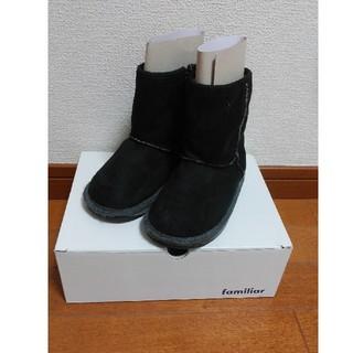 ファミリア(familiar)の《値下げ》ファミリア ブーツ 17(ブーツ)