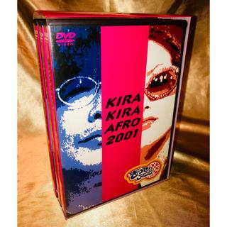 きらきらアフロ DVD BOX(お笑い/バラエティ)