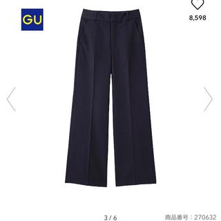 GU - ワイドパンツ M